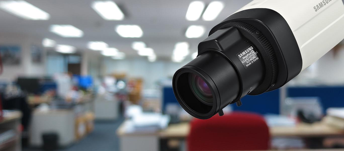 security surveillance company